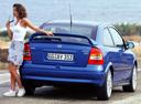 Фото авто Opel Astra G, ракурс: 225 цвет: синий