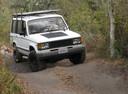 Фото авто Isuzu Trooper 1 поколение,  цвет: белый