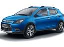 Фото авто Lifan X50 1 поколение, ракурс: 45 цвет: голубой