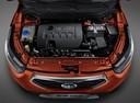 Фото авто FAW D60 1 поколение, ракурс: двигатель цвет: оранжевый