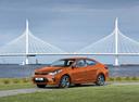Фото авто Kia Rio 4 поколение, ракурс: 45 цвет: оранжевый