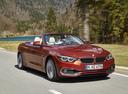 Фото авто BMW 4 серия F32/F33/F36 [рестайлинг], ракурс: 315 цвет: оранжевый