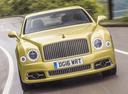 Фото авто Bentley Mulsanne 2 поколение [рестайлинг],  цвет: золотой