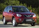 Фото авто Vortex Tingo 1 поколение [рестайлинг], ракурс: 315 цвет: бордовый