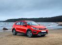 Фото авто Kia Rio 4 поколение, ракурс: 315 цвет: красный