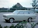 Фото авто Opel Kadett B, ракурс: 45 цвет: бежевый