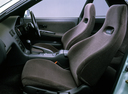 Фото авто Nissan Silvia S13, ракурс: сиденье