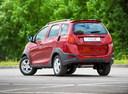 Фото авто Chery IndiS 1 поколение, ракурс: 135 цвет: красный
