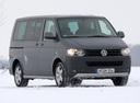 Фото авто Volkswagen Multivan T5 [рестайлинг], ракурс: 315 цвет: серый