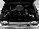Фото авто Nissan President H150, ракурс: двигатель