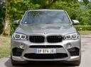 Фото авто BMW X5 M F85,  цвет: серый