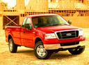 Фото авто Ford F-Series 11 поколение, ракурс: 315