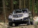 Фото авто Mercedes-Benz GLK-Класс X204, ракурс: 45 цвет: коричневый