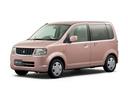 Фото авто Mitsubishi eK H82W [рестайлинг], ракурс: 45 цвет: розовый
