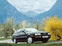 Фото авто Audi 90 89/B3, ракурс: 315