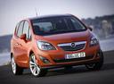 Фото авто Opel Meriva 2 поколение,  цвет: оранжевый