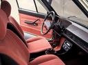 Фото авто Audi 80 B1, ракурс: ручка КПП