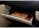 Фото авто Brilliance V5 1 поколение, ракурс: элементы интерьера