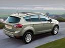 Фото авто Ford Kuga 1 поколение, ракурс: 225 цвет: серый