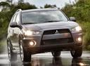 Фото авто Mitsubishi Outlander XL [рестайлинг],  цвет: серый