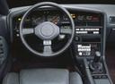 Фото авто Toyota Supra Mark III, ракурс: рулевое колесо