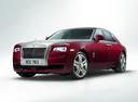 Фото авто Rolls-Royce Ghost 2 поколение, ракурс: 45 цвет: бордовый