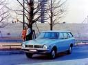 Фото авто Mitsubishi Lancer A70, ракурс: 45