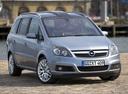 Фото авто Opel Zafira B, ракурс: 315 цвет: серебряный
