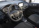 Фото авто Ford EcoSport 2 поколение [рестайлинг], ракурс: рулевое колесо