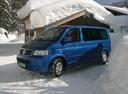 Фото авто Volkswagen Multivan T5, ракурс: 45 цвет: синий