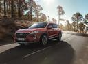 Фото авто Hyundai Santa Fe TM, ракурс: 45 цвет: красный