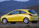 Фото авто Opel Corsa D, ракурс: 90 цвет: желтый