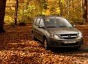 Фото авто ВАЗ (Lada) Largus 1 поколение, ракурс: 315 цвет: сафари