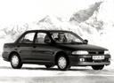 Фото авто Mitsubishi Lancer VII, ракурс: 315
