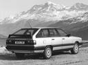 Фото авто Audi 100 С3, ракурс: 225