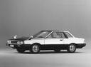 Фото авто Nissan Gazelle S110, ракурс: 45