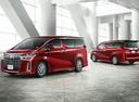 Фото авто Toyota Alphard 3 поколение [рестайлинг], ракурс: 45 цвет: красный
