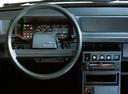Фото авто ВАЗ (Lada) 2109 1 поколение, ракурс: приборная панель