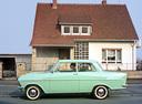 Фото авто Opel Kadett A, ракурс: 90