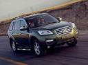 Фото авто Lifan X60 1 поколение, ракурс: 315 цвет: зеленый