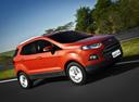 Фото авто Ford EcoSport 2 поколение, ракурс: 315 цвет: оранжевый