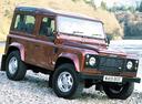 Фото авто Land Rover Defender 1 поколение, ракурс: 315 цвет: бордовый