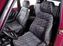 Фото авто ВАЗ (Lada) 4x4 1 поколение [рестайлинг], ракурс: сиденье