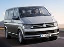 Фото авто Volkswagen Caravelle T6, ракурс: 315 цвет: серый