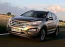 Фото авто Hyundai Santa Fe DM, ракурс: 45 цвет: золотой