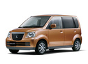 Фото авто Mitsubishi eK H81W, ракурс: 45 цвет: бронзовый