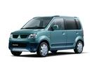 Фото авто Mitsubishi eK H81W, ракурс: 45 цвет: зеленый