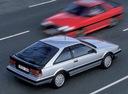 Фото авто Nissan Silvia S12, ракурс: 225