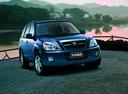 Фото авто Vortex Tingo 1 поколение, ракурс: 315 цвет: синий
