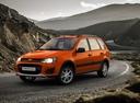Фото авто ВАЗ (Lada) Kalina 2 поколение, ракурс: 45 цвет: оранжевый